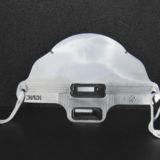 Clear Face Mask Oxilene